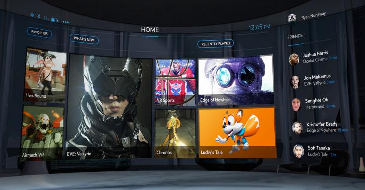 OculusHome